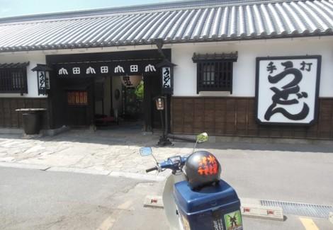 f:id:kenchi555:20150531140242j:image