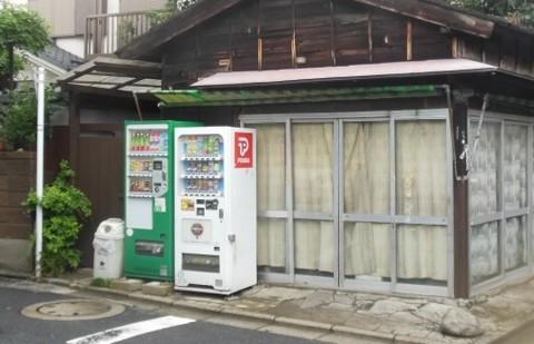 f:id:kenchi555:20151011103647j:image