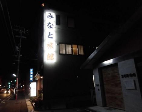 f:id:kenchi555:20151122224219j:image