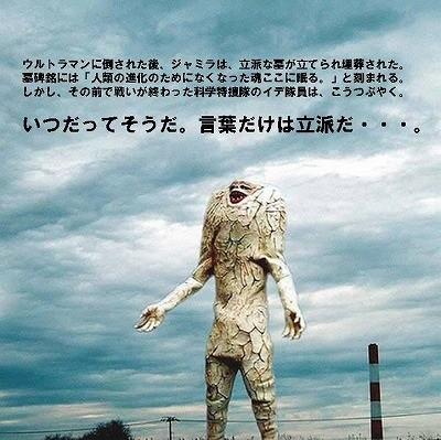f:id:kenchi555:20151204192739j:image