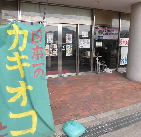 f:id:kenchi555:20160228203800j:image