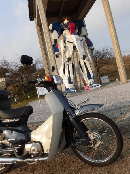 f:id:kenchi555:20160228211113j:image