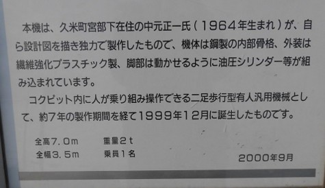 f:id:kenchi555:20160228211257j:image