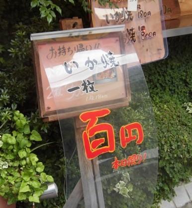 f:id:kenchi555:20160703062459j:image