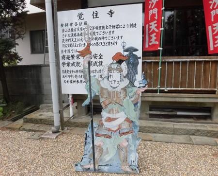f:id:kenchi555:20160709200719j:image