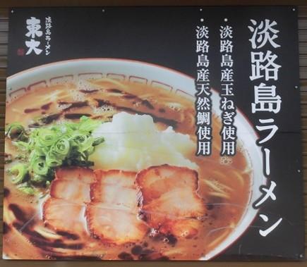 f:id:kenchi555:20160709200921j:image