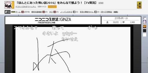 f:id:kenchi555:20160820211047j:image