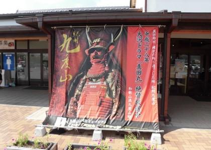 f:id:kenchi555:20160821072600j:image