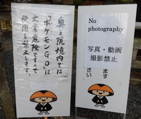 f:id:kenchi555:20160821081634j:image