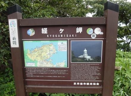 f:id:kenchi555:20160827221617j:image