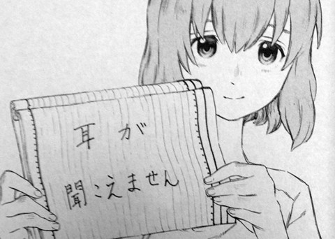 f:id:kenchi555:20160924172233j:image