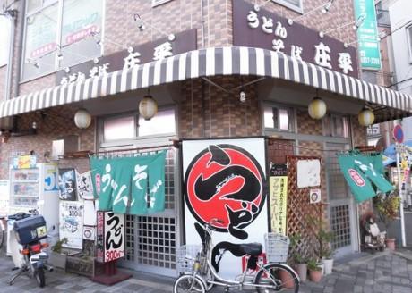 f:id:kenchi555:20160927183934j:image