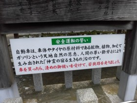 f:id:kenchi555:20161009094916j:image