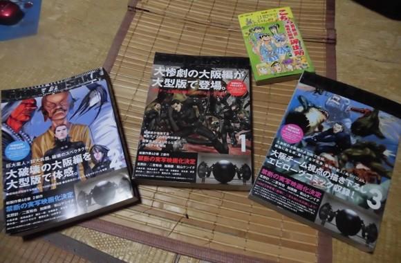 f:id:kenchi555:20161018195023j:image