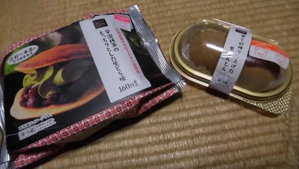 f:id:kenchi555:20161027200238j:image