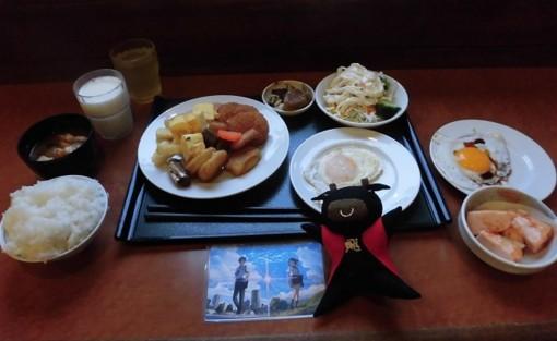 f:id:kenchi555:20161106154225j:image