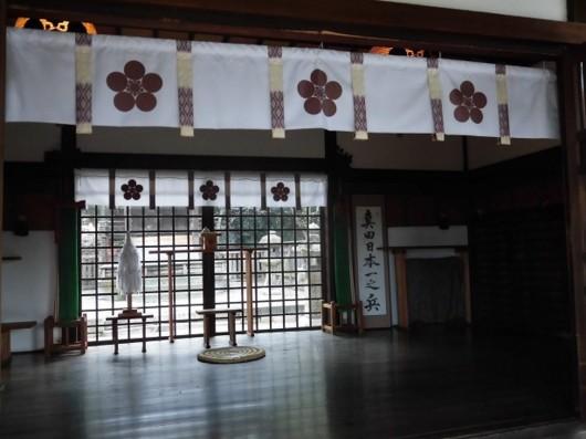 f:id:kenchi555:20170218212544j:image
