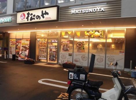 f:id:kenchi555:20170409075223j:image