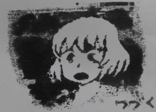 f:id:kenchi555:20170416093221j:image