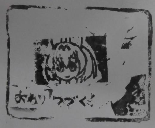 f:id:kenchi555:20170416093445j:image