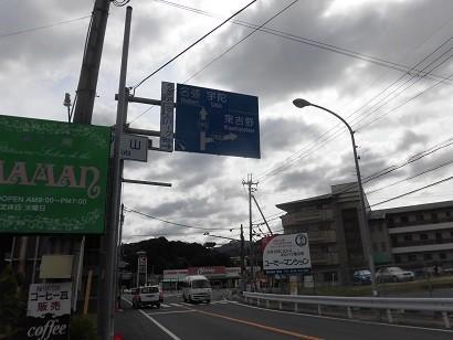 f:id:kenchi555:20170603084140j:image