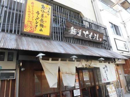 f:id:kenchi555:20170619172639j:image