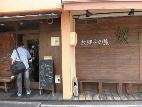 f:id:kenchi555:20170624113606j:image