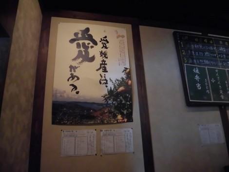 f:id:kenchi555:20170624113745j:image