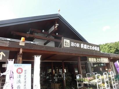 f:id:kenchi555:20170706151149j:plain