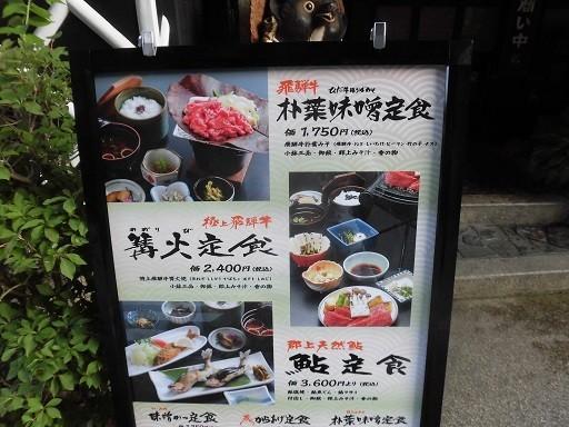 f:id:kenchi555:20170706174534j:plain