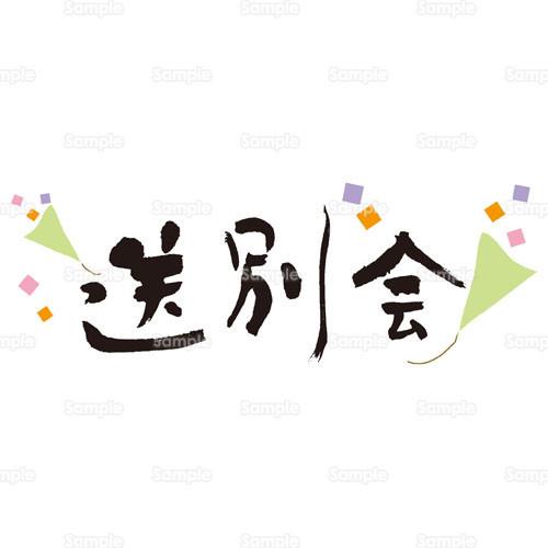 f:id:kenchi555:20170716051357j:plain