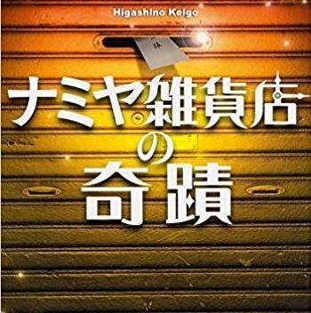 f:id:kenchi555:20170924123244j:plain