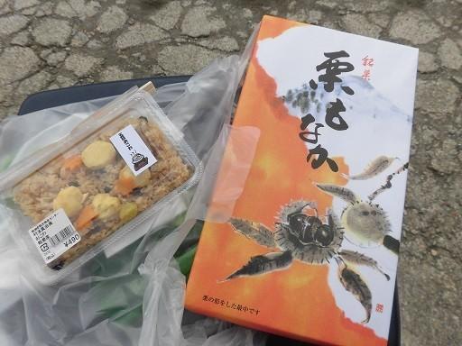 f:id:kenchi555:20171008101002j:plain
