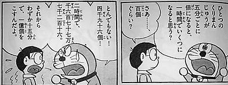 f:id:kenchi555:20171013192854j:plain