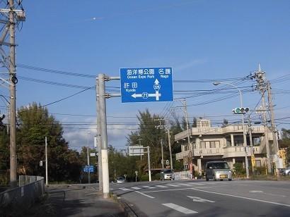 f:id:kenchi555:20180215165301j:plain