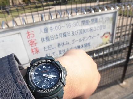 f:id:kenchi555:20180419161957j:plain