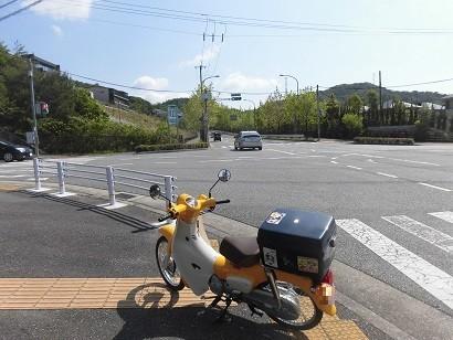 f:id:kenchi555:20180504091250j:plain