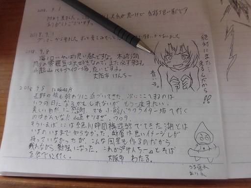 f:id:kenchi555:20180908130340j:plain
