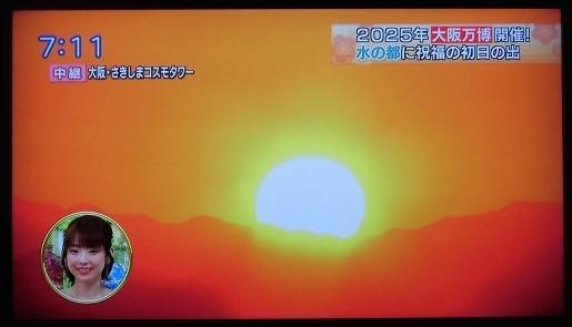 f:id:kenchi555:20190103095600j:plain
