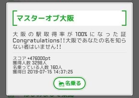 f:id:kenchi555:20190715191658j:plain