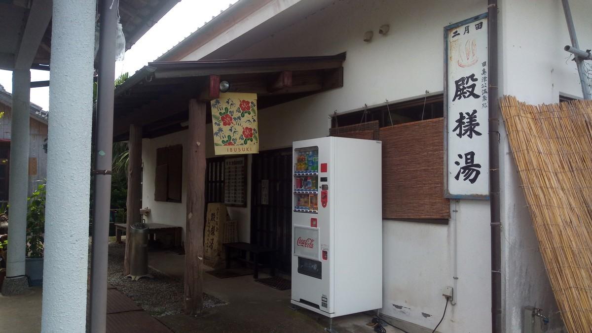 f:id:kenchi555:20190907121345j:plain