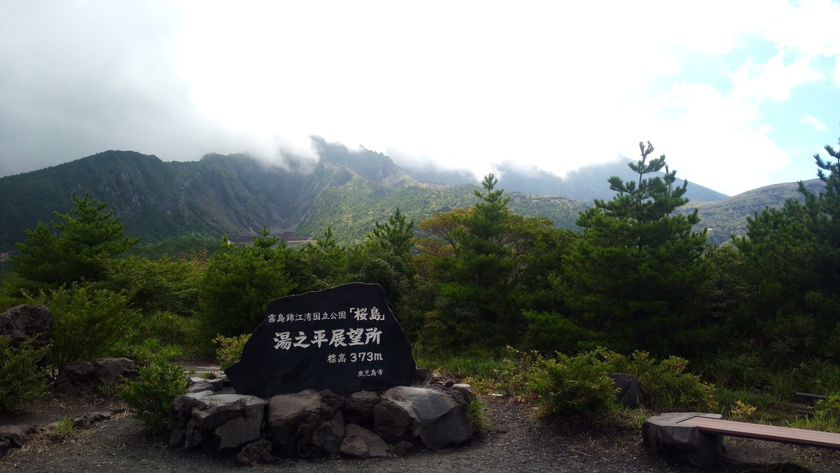 f:id:kenchi555:20190908101402j:plain