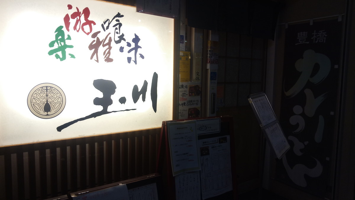 f:id:kenchi555:20191214194714j:plain