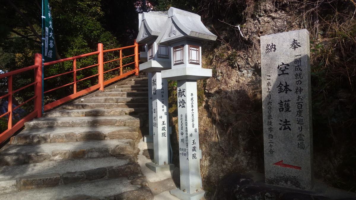 f:id:kenchi555:20200111091900j:plain