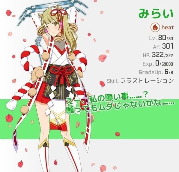 f:id:kenchi555:20200112153606j:plain