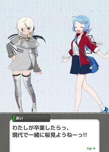 f:id:kenchi555:20200402215636j:plain