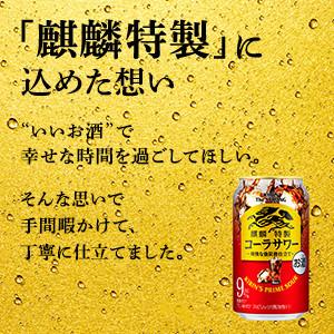 f:id:kenchi555:20200430113813j:plain