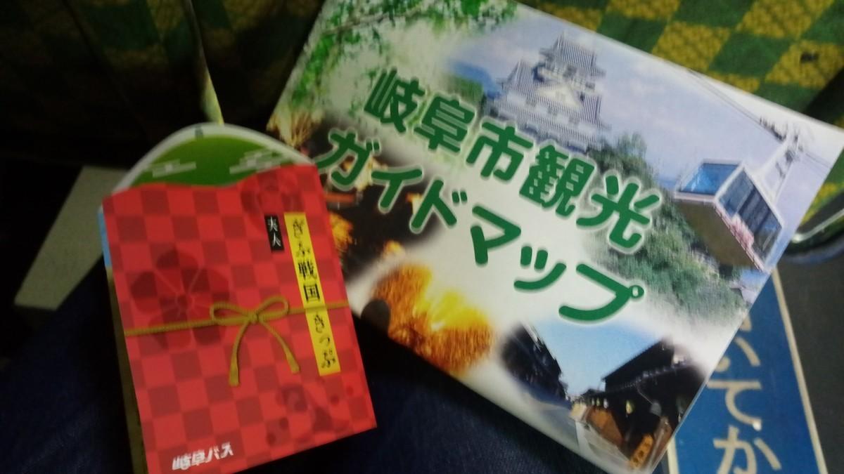 f:id:kenchi555:20200606142045j:plain