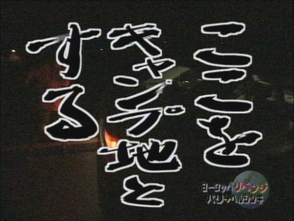f:id:kenchi555:20200812223231j:plain