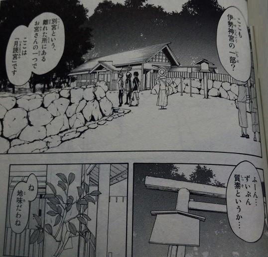 f:id:kenchi555:20201005162503j:plain